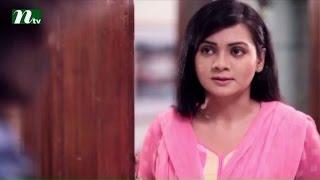 Bangla Natok - Shesh Bikeler Gan l Episode 41 l Mosharof Karim, Tania, Saju l Drama & Telefilm