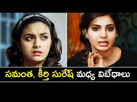 Xxx Mp4 Samantha And Keerthi Suresh Were In Cold War Savithiri Biopic Filmy Scope 3gp Sex