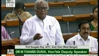 Saugata Roy speaks on The Indian Institute of Petroleum and Energy Bill, 2017 in LS