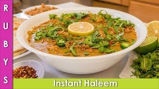 Instant Pot Mutton Haleem Bakra Eid Recipe in Urdu Hindi - RKK