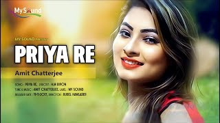 Priya Re | Amit Chatterjee | New Video Song | Official Music Video 2017