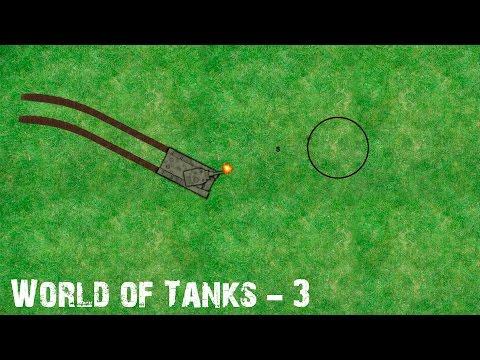 Construct 2   World of Tanks, Урок 3 - Перезарядка, и эффекты.