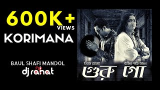 DJ Rahat feat. Baul Shafi Mandol - Korimona (official video)
