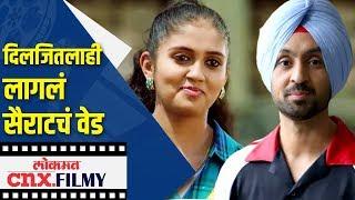 Phillauri Fame Diljit Dosanjh Sings