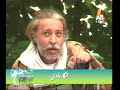 Farid Ullah Khan in super hit drama serial
