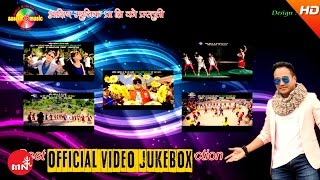 Best Of Ramji Khand Video Song Jukebox | Vol - 4