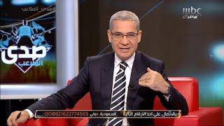 مصطفى الآغا : نتمنى رفع الحظر عن ملاعب العراق نهائيًا .. العراق يستحق