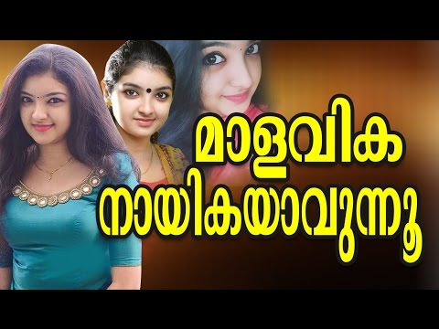 Xxx Mp4 മാളവിക നായികയാവുന്നു Georgettan S Pooram Actress Malavika Nair 3gp Sex