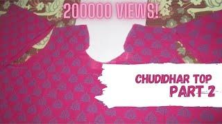 CHUDIDHAR TOP part 1 (சுடிதார் டாப்) KAMEEZ CUTTING