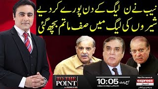 To The Point with Mansoor Ali Khan | 15 December 2018 | Express News