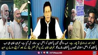 Karachi walay With Prime minister Imran Khan | NTV News HD