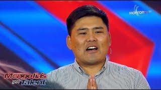 Э.Мөнхдалай I Бүх сайхан ээжүүдээ I 1-р шат I Дугаар 7 I Mongolia's got talent 2018