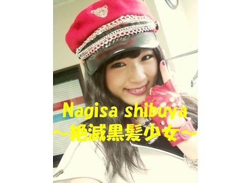 NMB48 渋谷 凪咲� �きみの瞳に恋してる� �柏木由紀・小笠原茉由 ゆきりんにまーちゅん� �