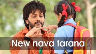 New Nava Tarana - Marathi Fun Song - Lai Bhaari - Riteish Deshmukh