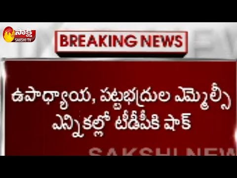 Xxx Mp4 Shocking Results For TDP In Graduate And Teacher MLC Elections 3gp Sex