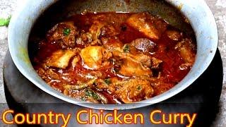 Country Chicken Curry Preparation in My Village (నాటు కోడి కూర - కట్టెల పొయ్యి మీద)