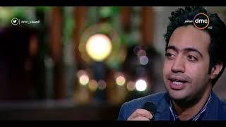 مساء dmc - الشاعر عبد الله حسن وقصيدة | هتبكي عليا | مع إيمان الحصري