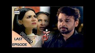 Zakham - Last Episode Promo - ARY Digital Drama