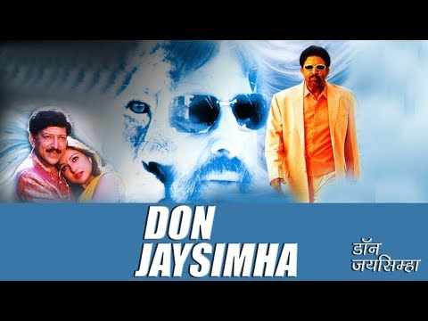 Xxx Mp4 DON JAYSIMHA Exclusive Superhit South Dubbed Movie In Hindi KOTIGOBBA Vishnuvardhan Priyanka 3gp Sex