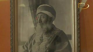 The 35th chief-munajjim of Ottoman Empire Seyyid Arif Mehmed Efendi  - AstroArt School Of Astrology