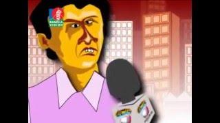 Barishal news ll Bangla Funny Video Clip