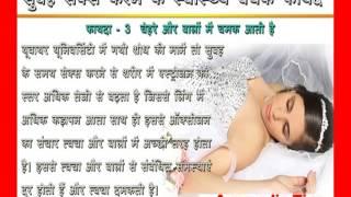 सुबह सम्बन्ध बनाने के स्वास्थ्य वर्धक फायदे Ayurvedic Tips Health tips in hindi for men and women