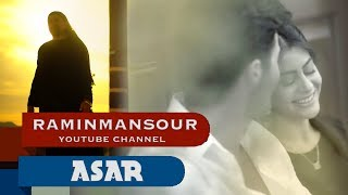 "Firaidun Assar ""Majnoon Shodam"" NEW AFGHAN SONG 2018 فریدون اثر - مجنون شدم"