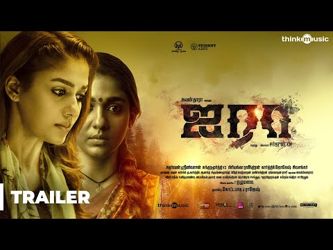Xxx Mp4 Airaa Official Trailer Tamil Nayanthara Kalaiyarasan Sarjun KM Sundaramurthy KS 3gp Sex