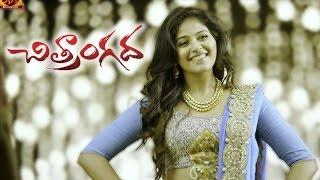 Chitrangada Full Video Songs || Dandangu Full Video Song || Anjali, Sapthagiri