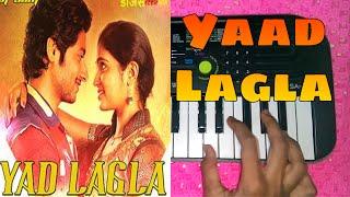 SAIRAT | YAAD LAGLA | OFFICIAL SONG | PIANO TUTORIAL | ASHKING PIANO