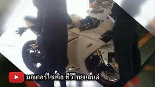 GPX ช็อก ! Demon 150 Panigale เตรียมเปิด Motor Expo 2017 : motorcycle tv thailand