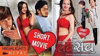 LUV SAB | New Nepali Short Movie | Hari Khadka, Samyam, Salon, Karishma, Shisir