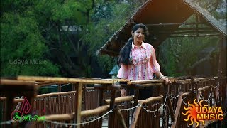 YENO NANNALLI  ||KEERTHANA BHARADWAJ || UDAYA MUSIC ||KANNADA HIT COVER SONG
