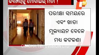 Mobile phone usage to be banned in educational institutions in Odisha