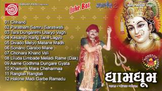 Gujarati Nonstop Garbs|Dhamdhum|Khimji Bharwad