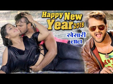 Xxx Mp4 WELCOME 2018 Khesari Lal स्पेशल गाना Kajal Raghwani Muqaddar Bhojpuri Songs Video Jukebox 3gp Sex