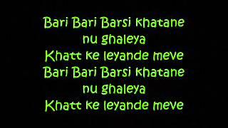 Punjabi Mc - Bari Barsi Lyrics