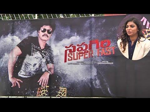 Xxx Mp4 Saptagiri Super Fast Movie Saptagiri New Movie Opening Telugu Latest Movies Friday Poster 3gp Sex