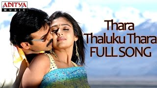 Thara Thaluku Thara Full Song Lakshmi Movie || Venkatesh, Charmi