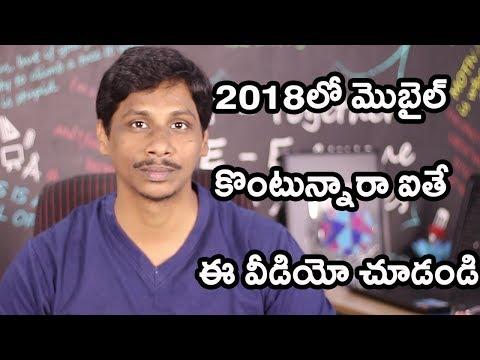 Xxx Mp4 Mobile Buying Guide 2018 Telugu Tech Tuts 3gp Sex