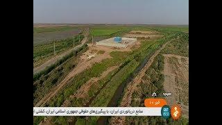 Iran Drink water, Dehliz-e Do village, Ahvaz county آب آشاميدني روستاهاي اهواز روستاي دهليز دو