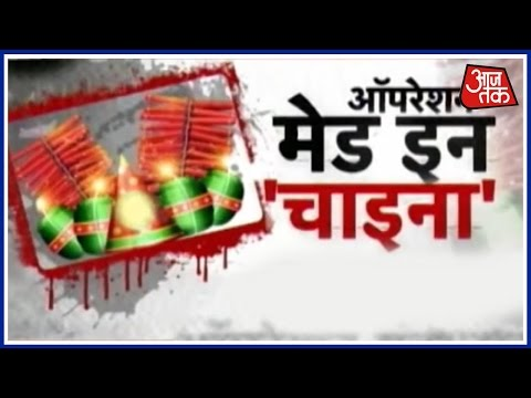 Traders Selling Chinese Firecrackers Under Fake 'Made In India' Labels
