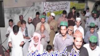 Mehfil-e-NAAT(SAWW) at Jamia Masjid Qazian 13-7-2016 Chakwal (Syed Maqbool Hussain Sahab {DUA})