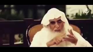 خمس لاتقطهم حتى لو قطعوك - للدكتور خالد الجبير