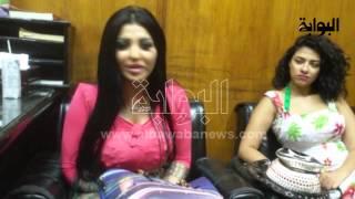 بعد القبض عليهما بتهمة الفجور... الراقصة برديس وشاكيرا داخل قسم العجوزة