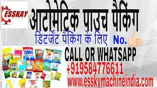 Detergent Powder Packing Machine Esskay 09584776611 KOTA PLANT 2