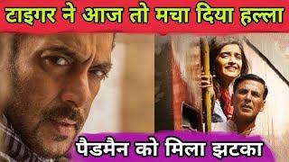Salman Khan की Tiger Zinda Hai ने बनाया यह महा रिकॉर्ड और Akshay Kumar की Padman कॉ मिला बड़ा झटका
