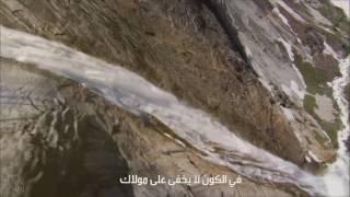 يا من عصيت HD - عبدالله المهداوي