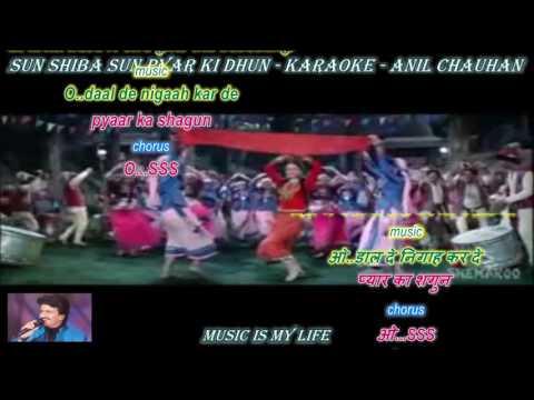 Xxx Mp4 Sun Sahiba Sun Pyar KI Dhun Karaoke With Scrolling Lyrics Eng हिंदी For All Female SUBS 3gp Sex