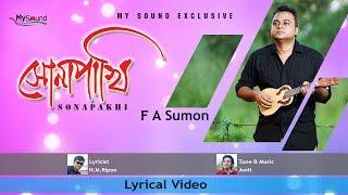 Sonapakhi | F A Sumon |  Lyrical Video 2017 | My Sound